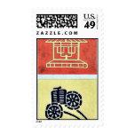 Nishiki brocade with Amaterasu Kotai Jingu Shinto Postage Stamps