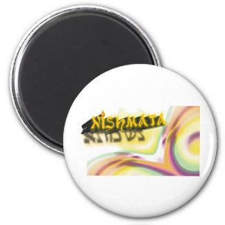 Nishmata 2 Inch Round Magnet