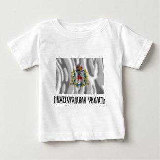Nizhniy Novgorod Oblast Flag Baby T-Shirt