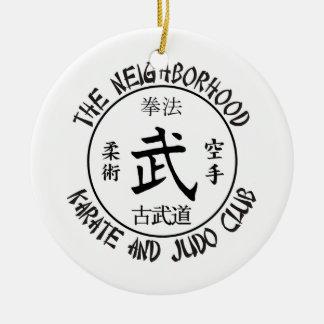 NKJC Ornament