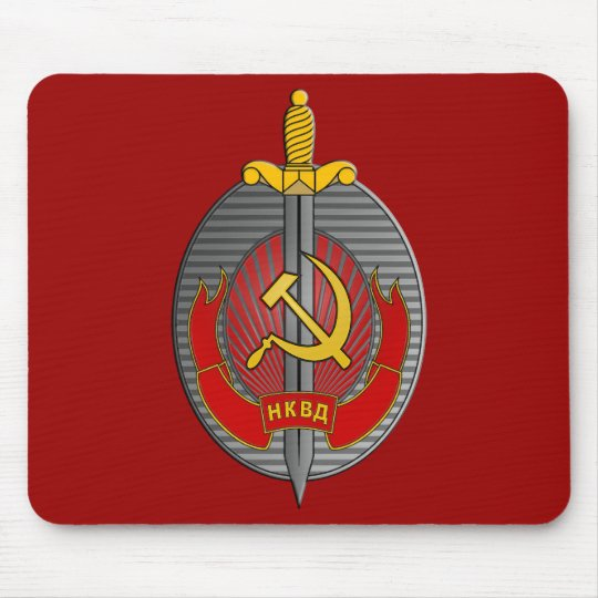 NKVD emblem mousepad