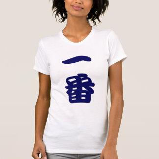 No.1 kanji (navy) tanktops