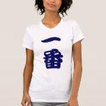 No.1 kanji (navy) tshirt