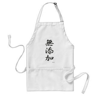 no any added nature black adult apron