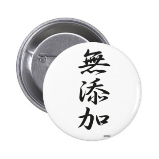 no any added nature black pinback button