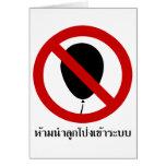 NO Balloon ⚠ Thai BTS Skytrain Sign ⚠ Greeting Card