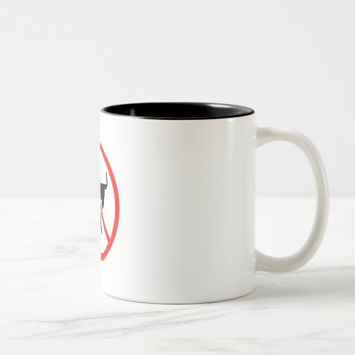 No BS Coffee Mug