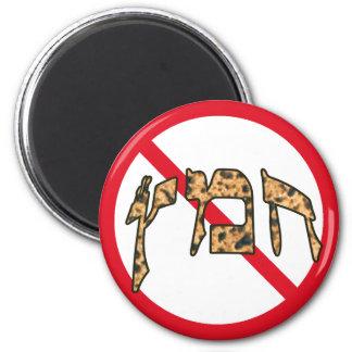 No Chametz In Hebrew 2 Inch Round Magnet