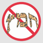 No Chametz In Hebrew Sticker