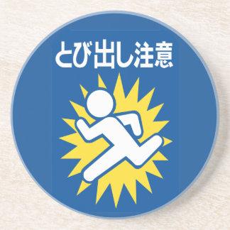 No corra mientras que cruza, muestra japonesa posavaso para bebida