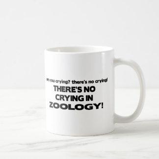 No Crying in Zoology Coffee Mug