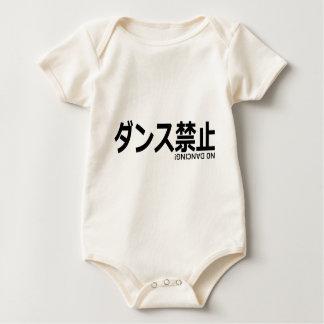 No Dancing Baby Bodysuit