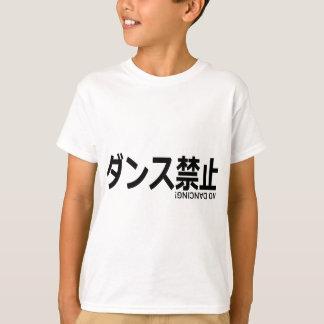 No Dancing T-Shirt