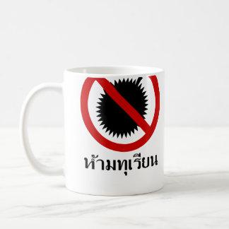 NO Durian ⚠ Thai Language Script Sign ⚠ Basic White Mug