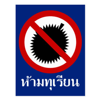 NO Durian ⚠ Thai Language Script Sign ⚠ Postcard