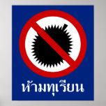 NO Durian ⚠ Thai Language Script Sign ⚠ Print