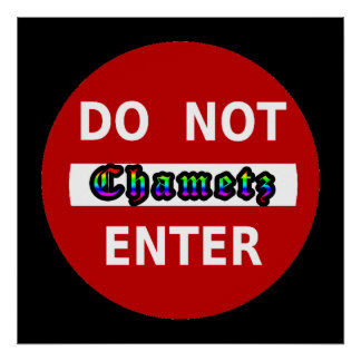 No entre en - Chametz Póster