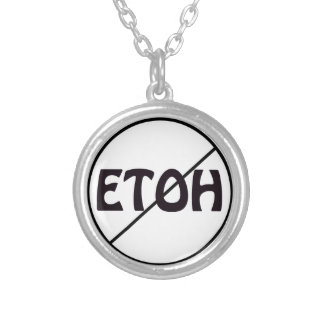 no etoh personalized necklace