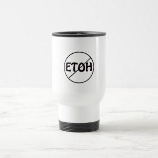 no etoh travel mug