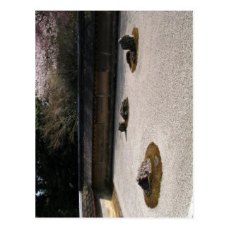 No higher resolution available RyoanJi-Dry_garden Postcards
