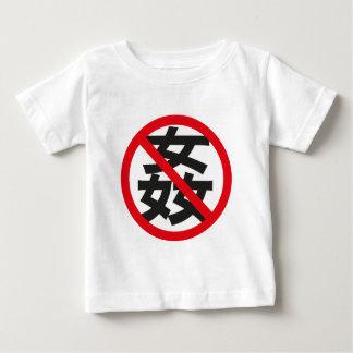 No Kashimashii allowed Shirt