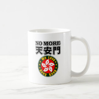 No más de Tiananmon Taza De Café