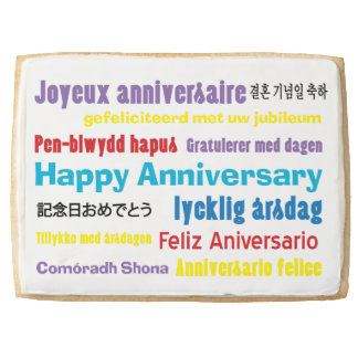 No Matter How You Say It Anniversary Jumbo Shortbread Cookie