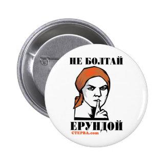 No menee el poster soviético pin redondo de 2 pulgadas