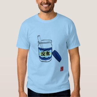 No Mo' Mayo (men's) T Shirt
