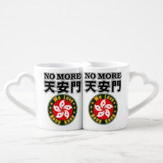 No more Tiananmon Coffee Mug Set