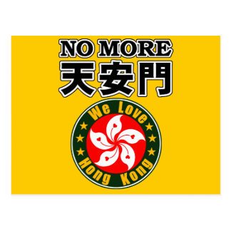 No more Tiananmon Postcard
