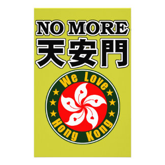 No more Tiananmon Customized Stationery