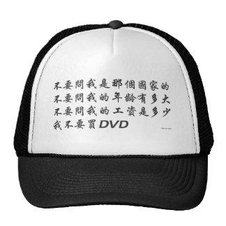 ¡No, no quiero un DVD! (Símbolos chinos) Gorras