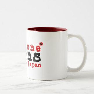 No one owns vegan japan Two-Tone coffee mug