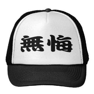 No regret trucker hat