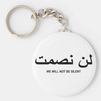 No seremos cita silenciosa en inglés y árabe llavero redondo tipo pin