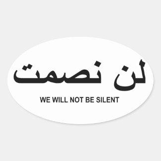 No seremos cita silenciosa en inglés y árabe pegatina de ovaladas