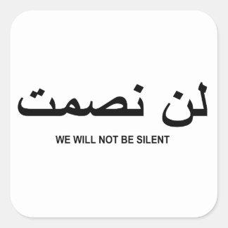 No seremos cita silenciosa en inglés y árabe calcomanía cuadrada