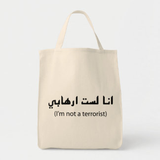 No soy un terrorista bolsas