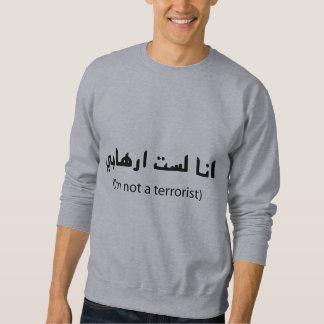 No soy un terrorista sudadera
