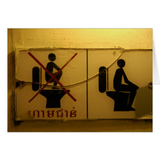 No Standing on the Toilet Greeting Card