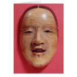 No theatre mask greeting card
