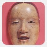 No theatre mask sticker