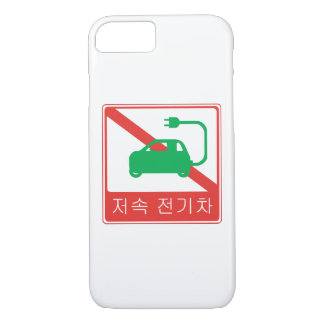 NO Thoroughfare for NEVs Korean Traffic Sign iPhone 8/7 Case