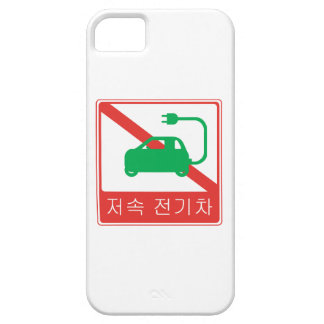 NO Thoroughfare for NEVs Korean Traffic Sign iPhone SE/5/5s Case