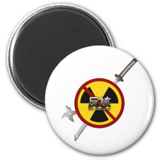 No to Nuclear Japanese Anti-Nuclear Power Campaign Fridge Magnet