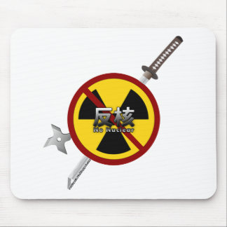 No to Nuclear Japanese Anti-Nuclear Power Campaign Mousepads