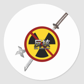 No to Nuclear Japanese Anti-Nuclear Power Campaign Round Sticker