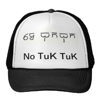 No TuK TuK - A MUST for travellers in Cambodia Truckerkappe