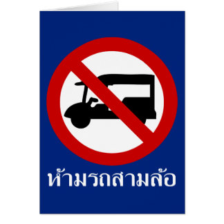 NO Tuk-Tuk TAXI ⚠ Thai Road Sign ⚠ Card